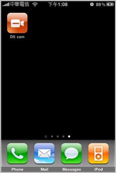 Laden Sie den Porno direkt auf den iPod touch herunter