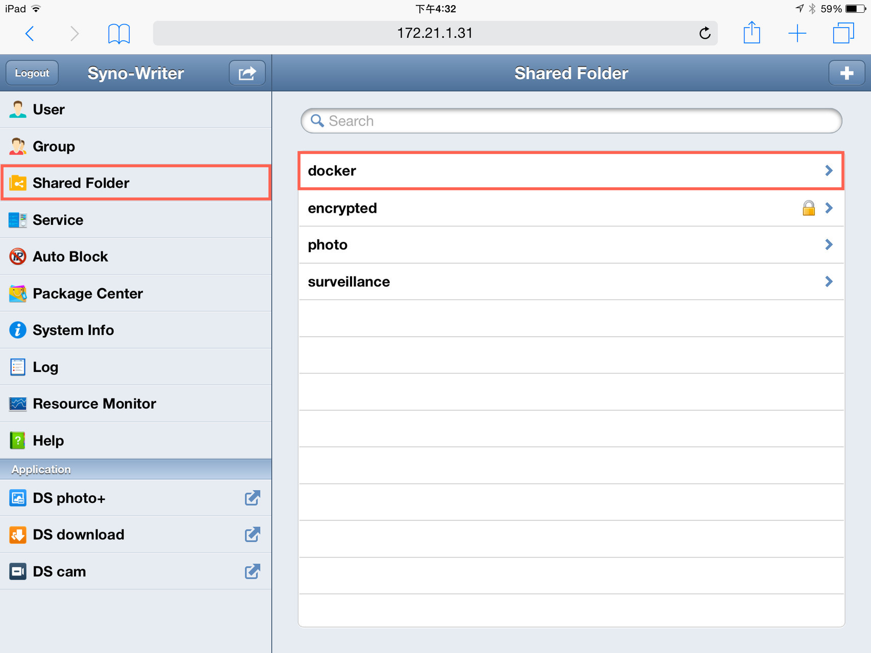 How to access and manage your Synology NAS using a mobile web