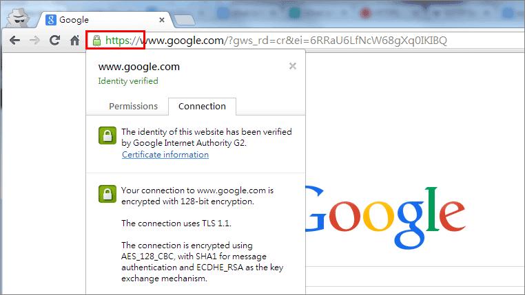 synology nas で https を有効にして 認証署名要求を作成するには