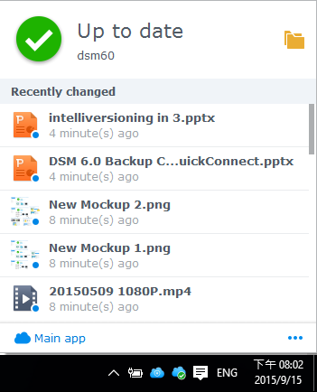 Sync files between Synology NAS and your computer using Cloud