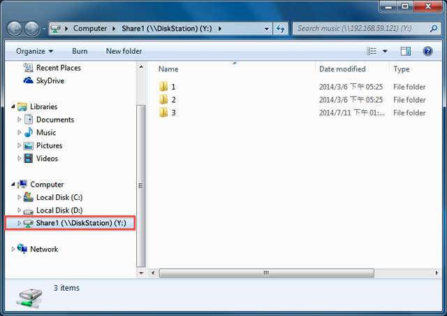 Store files to Synology NAS from a Windows PC within the local